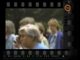 15 августа 1990 год. Похороны Виктора Цоя.